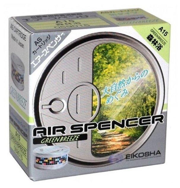 Eikosha Ароматизатор для автомобиля Air Spencer A-15, Green Breeze