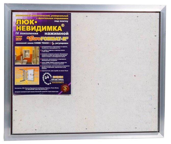 Ревизионный люк Евроформат ЕТР 60-50 настенный под плитку ПРАКТИКА