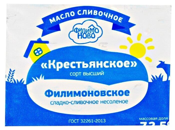 Филимоново Масло сладко-сливочное Крестьянское 72.5%, 180 г