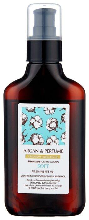 Pedison Argan & Perfume Soft Парфюмированная сыворотка для волос с аргановым маслом