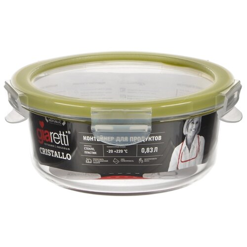 Giaretti Контейнер Cristallo GR1085 0,83 л оливковая роща по цене 569