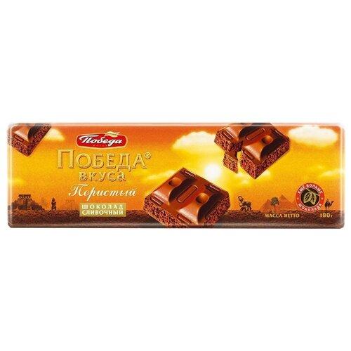 Шоколад Победа вкуса сливочный пористый, 180 г