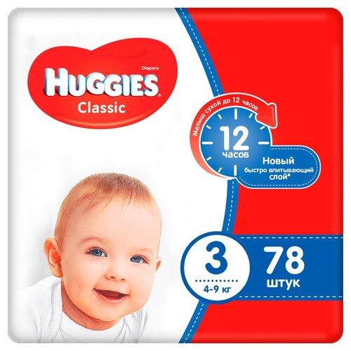 Huggies подгузники Classic 3 (4-9 кг) 78 шт.