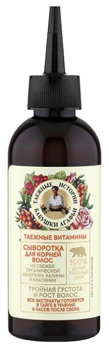 Рецепты бабушки Агафьи Таежные истории Таежные витамины-сыворотка для корней волос Тройная густота и рост волос