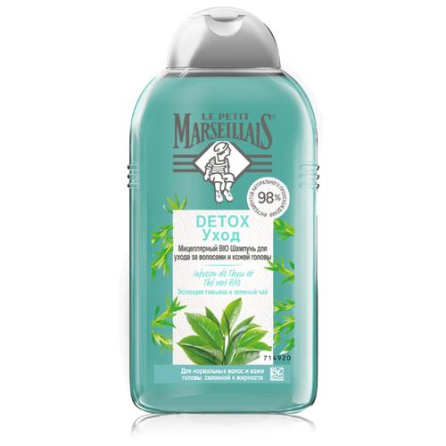 Le Petit Marseillais шампунь для волос Bio мицеллярный Detox уход 250 мл мёд суфле le petit nuage с имбирем 215 г