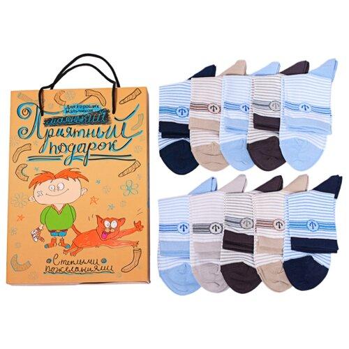 Носки LorenzLine комплект из 10 пар, размер 6-8, голубой/синий/бежевый