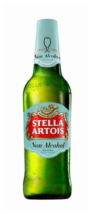 Пиво безалкогольное светлое Stella Аrtois 0.5 л
