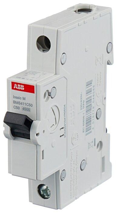 Автоматический выключатель ABB Basic M 1P (C) 4,5kA