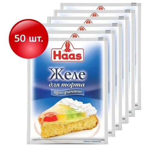 Смесь для желе Haas для торта прозрачное 50 шт. по 11 г