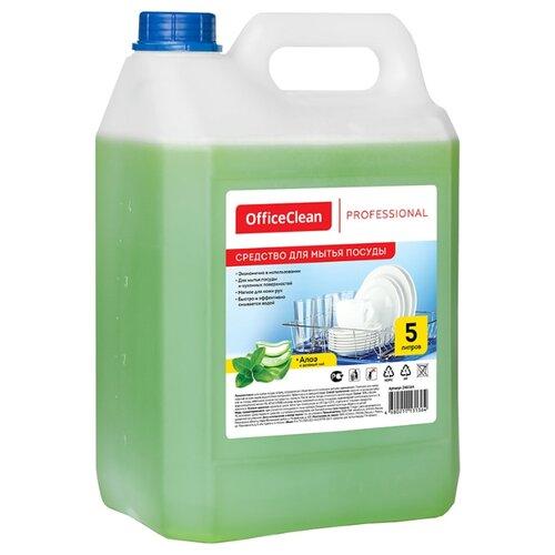 OfficeClean Средство для мытья посуды Алоэ и зелёный чай, канистра 5 л