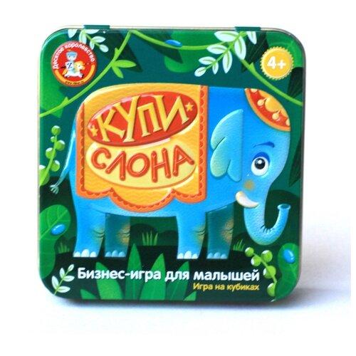 Фото - Настольная игра Десятое королевство Купи слона настольная игра десятое королевство купи слона