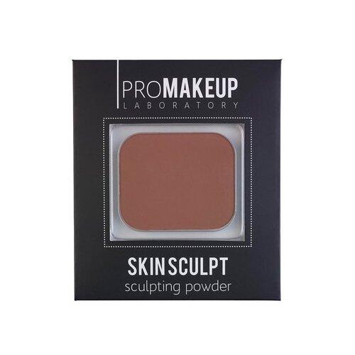 Купить ProMAKEUP Laboratory Skin sculpt компактная скульптурирующая пудра 202