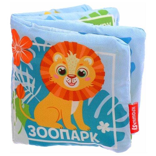 Купить Крошка Я Мягкая книжка-игрушка Зоопарк, Книжки-игрушки