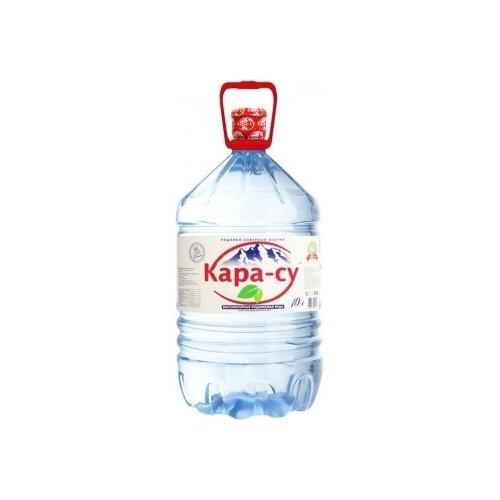 Кара-Су 10л