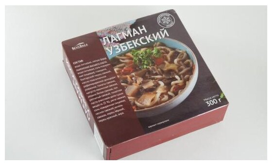 ВкусВилл Лагман узбекский 300 г