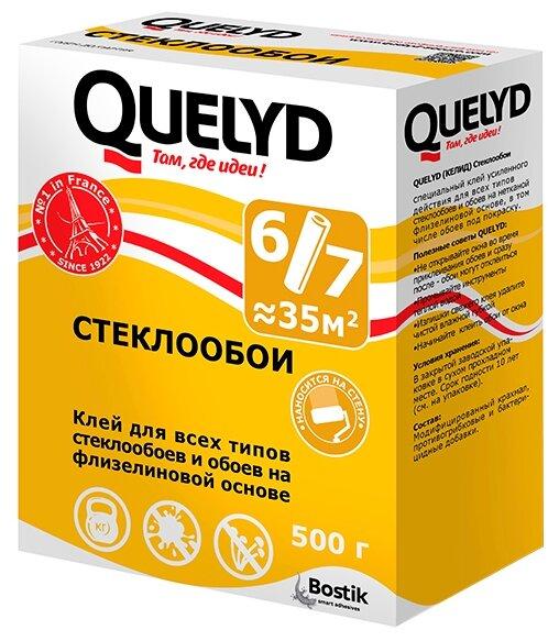 Клей для обоев Quelyd Стеклообои