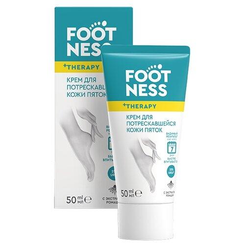 Footness Крем для потрескавшейся кожи пяток 50 мл цена 2017