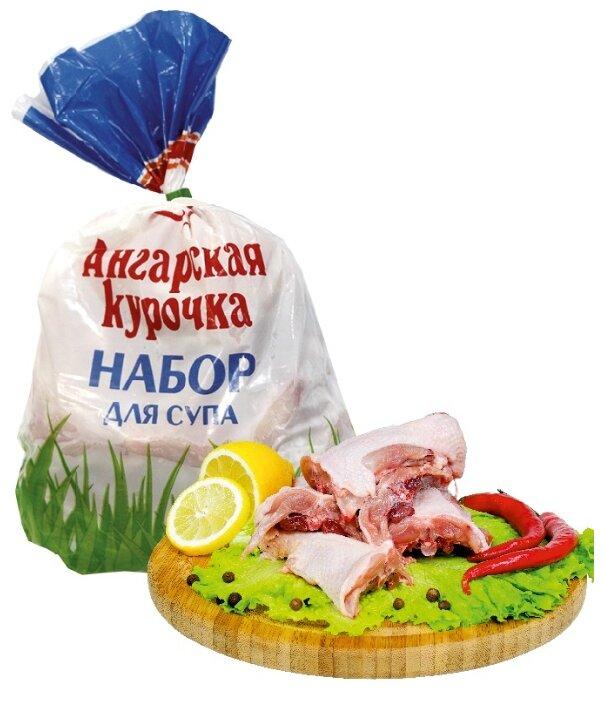 Ангарская птицефабрика Набор куриный для супа замороженный, 1 кг
