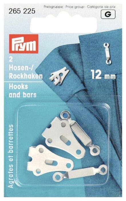 Prym Крючки для брюк и юбок 12мм (2 шт.)