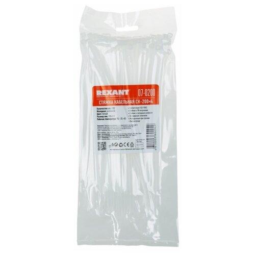 Стяжка кабельная (хомут стяжной) REXANT 07-0200 3.6 х 200 мм 100 шт. rexant хомут nylon 400 х 5 0 мм 100 шт белый профессиональный