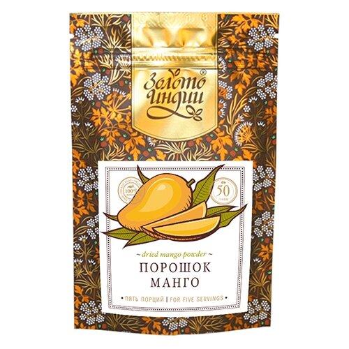 Смесь для напитка Золото Индии порошок манго 50 г