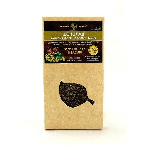 Шоколад Полезные сладости горький Зеленый кофе и бадьян, 75 г