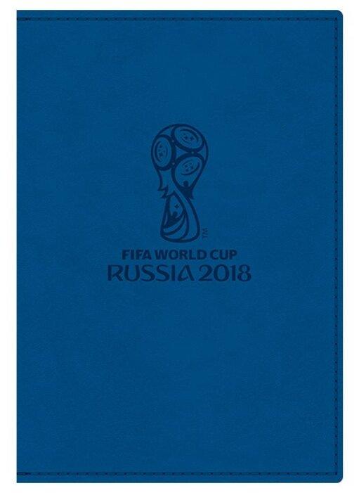 Ежедневник Hatber Чемпионат Мира по футболу, искусственная кожа, А5, 176 листов