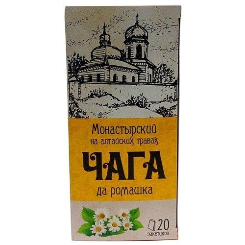 Чайный напиток травяной Chagoff Монастырский Чага да ромашка в пакетиках, 20 шт.