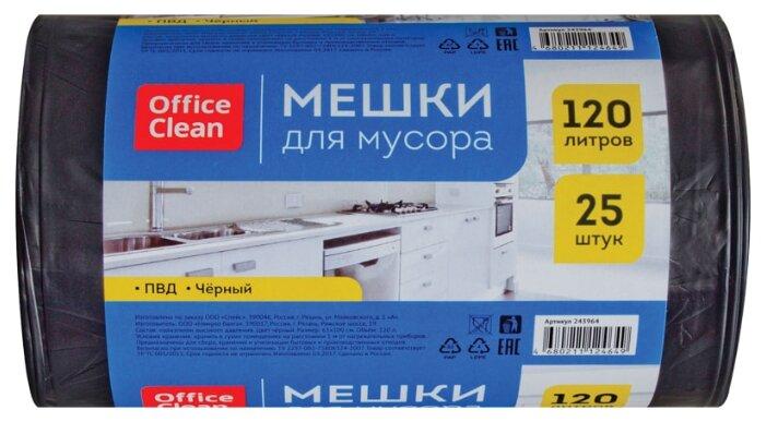 Мешки для мусора OfficeClean 243964 120