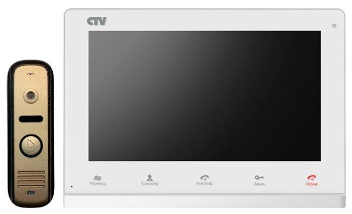 Комплектная дверная станция (домофон) CTV-DP2100 желтый (дверная станция) белый (домофон)