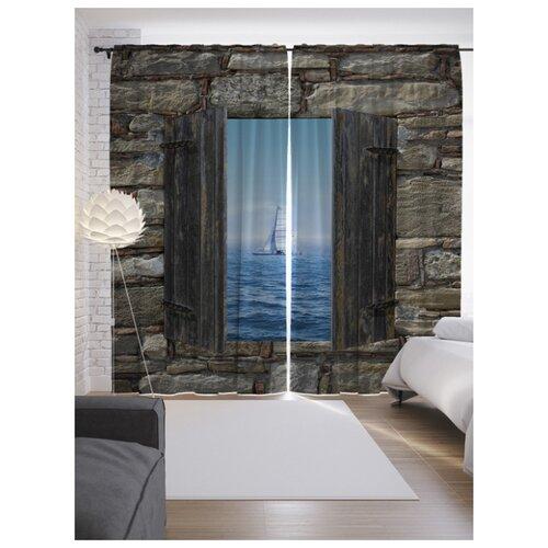 Портьеры JoyArty Морское окно на ленте 265 см (p-16500)