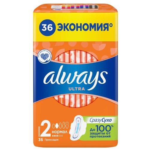 Фото - Always прокладки Ultra Normal Plus 36 шт. гигиенические прокладки 36 шт always ultra light 36 мл