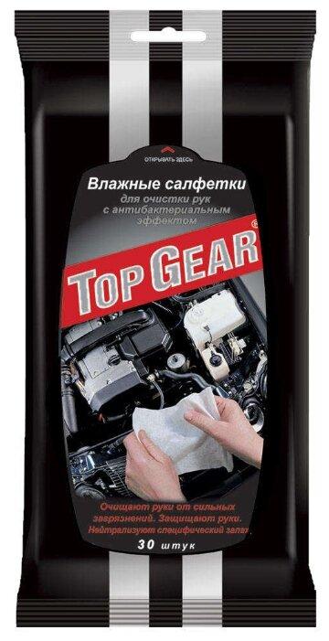 Top Gear Влажные салфетки для рук антибактериальные,30 шт.