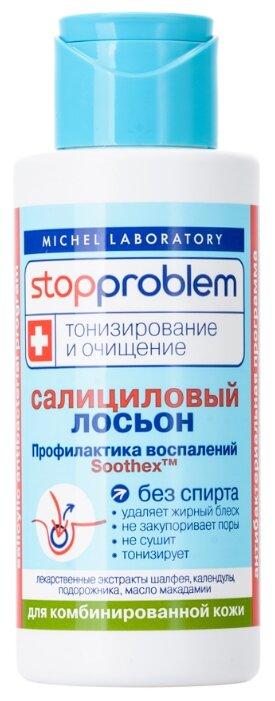 Stopproblem Тонизирование и очищение Салициловый лосьон для комбинированной кожи