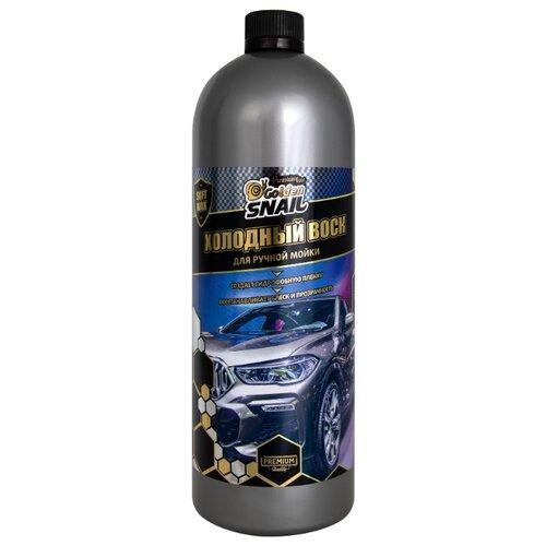 Фото - Воск для автомобиля Golden Snail холодный воск для ручной мойки Soft Wax 1 л golden snail абразивная полировальная паста антицарапин для кузова 0 1 л