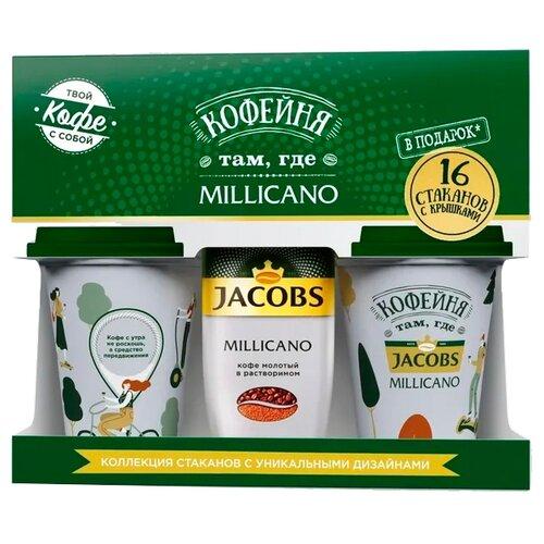 Кофе растворимый Jacobs Millicano, подарочный набор с 16 ламинированными стаканами, 95 г набор today in fi ineo кофе растворимый 95 г today pure arabica кофе растворимый 37 5 г