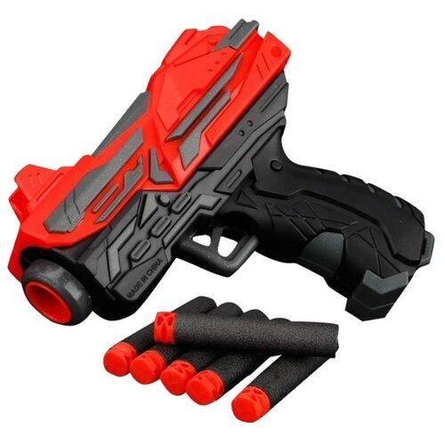 Купить Бластер Shantou Gepai (FJ839), Игрушечное оружие и бластеры