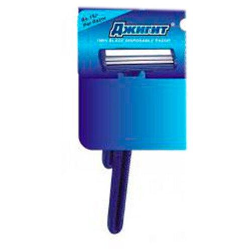 Станки одноразовые для бритья Джигит Xpert 2 3016L-B 1 шт