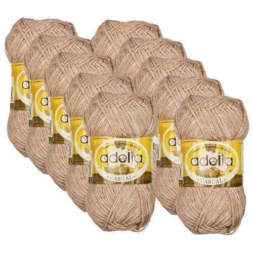 Купить Пряжа Adelia Casual, 72 % хлопок, 28 % акрил, 50 г, 130 м, 10 шт., №04 св.коричневый