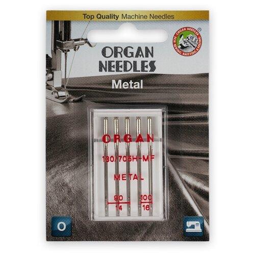 Игла/иглы Organ Metal серебристый игла иглы organ super stretch 75 серебристый
