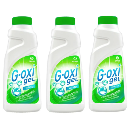 Grass Пятновыводитель - отбеливатель G-OXI gel для белых тканей, 500 мл, 3 уп. пятновыводитель отбеливатель grass g oxi gel для белых тканей с активных кислородом 500 мл