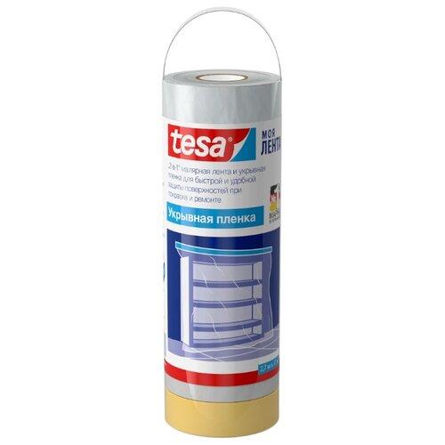 Защитная пленка Tesa с малярной лентой 55564-00000-00, 17 м, бесцветный защитная пленка biber с клейкой лентой 31814 20 м бесцветный