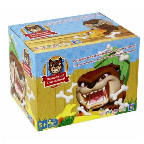 Фото - Настольная игра 1 TOY Злая собака мини настольная игра радуга забавные