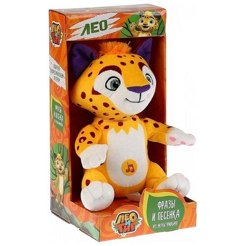 Купить Мягкая игрушка Мульти-Пульти Леопард Лео с чипом в коробке 20 см, Мягкие игрушки
