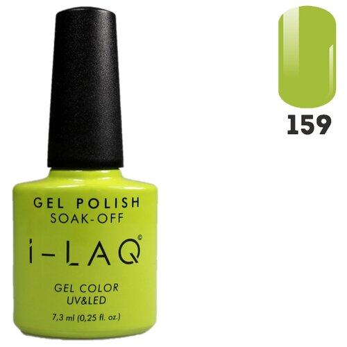 Гель-лак для ногтей I-LAQ Gel Color, 7.3 мл, оттенок 159 i laq гель лак 005