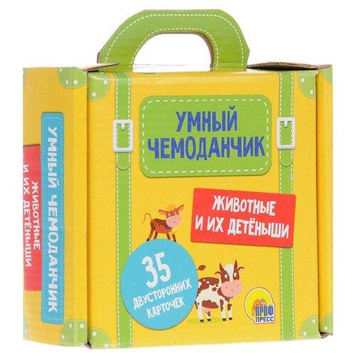 Купить Набор карточек Prof-Press Умный чемоданчик Животные и их детеныши 11.3x11.3 см 35 шт., Дидактические карточки