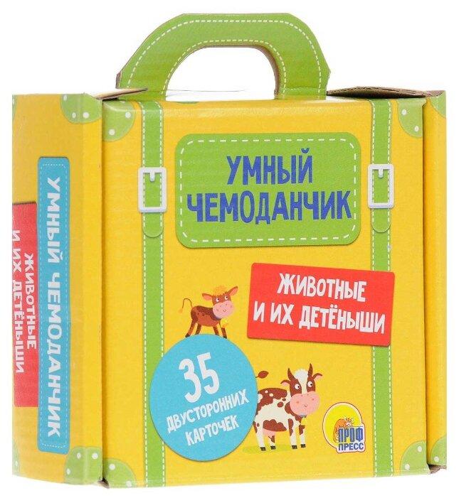 Набор карточек Проф-Пресс Умный чемоданчик Животные и их детеныши 11.3x11.3 см 35 шт.