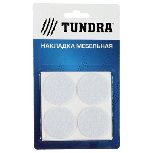 TUNDRA Накладка мебельная, d=40, круглая, 8 шт, белая