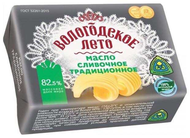 Вологодское лето Масло сливочное традиционное лето 82.5%, 180 г