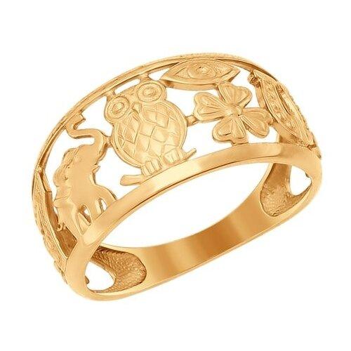 SOKOLOV Золотое кольцо-оберег 017098, размер 18.5 золотое кольцо ювелирное изделие 01k645533